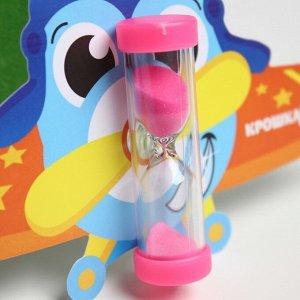 Песочные часы для чистки зубов на присоске «Самолётик». 3 минуты