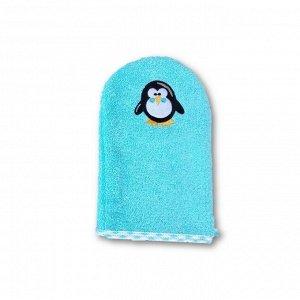 Рукавичка для купания «Пингвиненок»