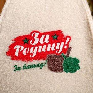 """Подарочный набор """"Добропаровъ, с 23 февраля"""": шапка """"За Родину! За Баньку!"""" и шампунь"""