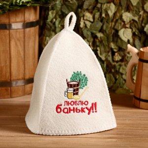 """Подарочный набор """"Добропаровъ, с 23 февраля"""": шапка """"Люблю баньку"""" и мыло натуральное"""
