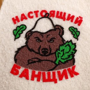 """Подарочный набор """"Добропаровъ, с 23 февраля"""": шапка """"Настоящий банщик"""" и мыло натуральное"""