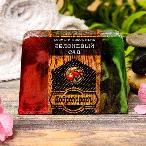"""Подарочный набор """"Добропаровъ, с 23 февраля"""": шапка """"За Родину!"""" и мыло натуральное"""