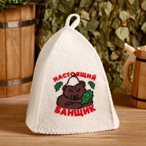 Набор банный, шапка и полотенце 60?146 см