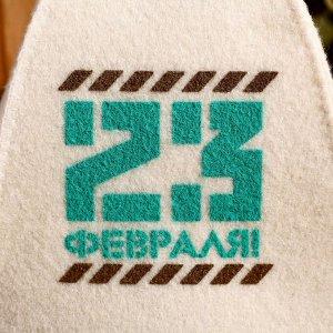 """Набор """"С 23 Февраля"""" шапка, полотенце 60*146"""