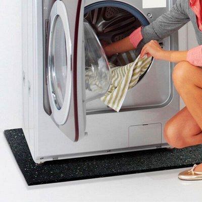 S*INTEX - яркие коврики для Вашего дома! Новинки! — Коврики противовибрационные — Прихожая и гардероб