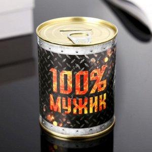 "Копилка-банка металл ""Мужик сказал"" 7,3х9,5 см МИКС"