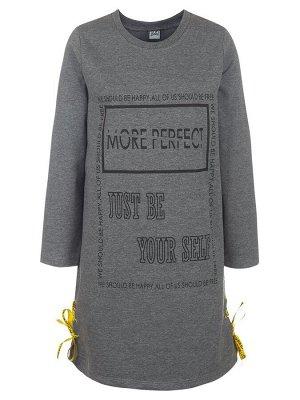 Платье  Цвет:серый