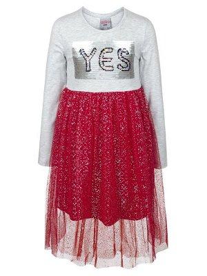 Платье  Цвет:красный