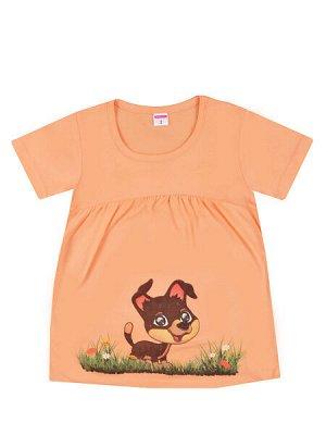Платье - персиковый цвет