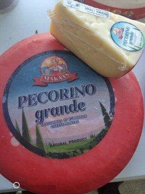 Сыр Пекорино Гранде 48% ТМ Макаас