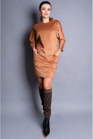 Бежевое платье мини Амадео замша