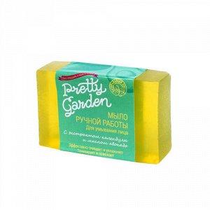 Мыло ручной работы, для умывания лица Pretty Garden