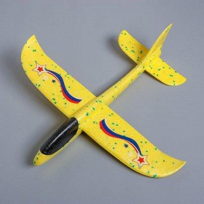 Сима - Игрушки для мальчиков — Воздушный транспорт — Игрушки и игры
