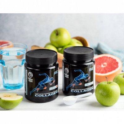 «Иван-поле» - магазин вкуса и пользы — Коллаген для спортивного питания — Диетическая бакалея
