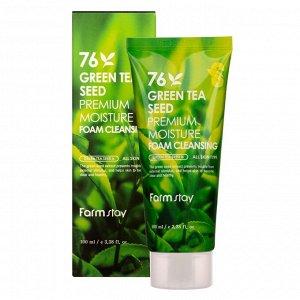 Green Seed Premium Moisture Foam Cleansing Увлажняющая пенка для умывания с семенами зеленого чая