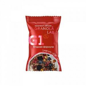 """Завтрак готовый гранола """"Ягодная формула"""" Granola.Lab"""