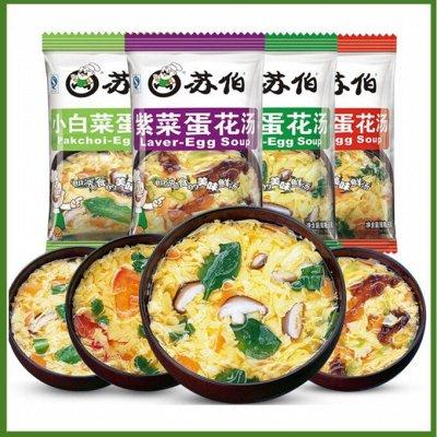 Товары для дома — Вкусные диетические супчики, закваски для йогурта — Быстрое приготовление