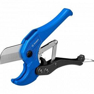 Ножницы автоматические с лезвием из инструментальной стали У8А для пластиковых труб
