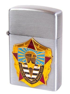Стильная газовая зажигалка ВДВ СССР - десантный памятный презент на День Победы