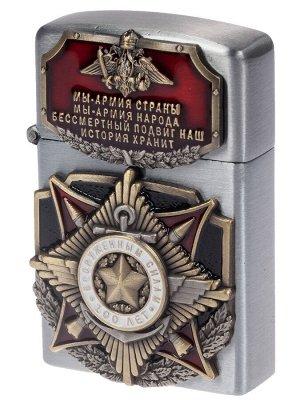 """Газовая зажигалка Zippo """"Вооруженные силы страны"""" №61"""