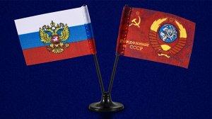 Двойной мини-флажок России и Рожденный в СССР
