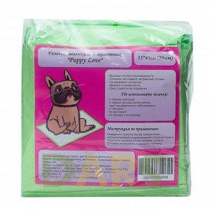 Пеленки гелевые Puppy Love 33*45см (20 шт)