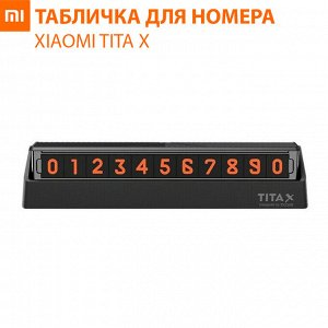 Табличка для номера Xiaomi Tita x