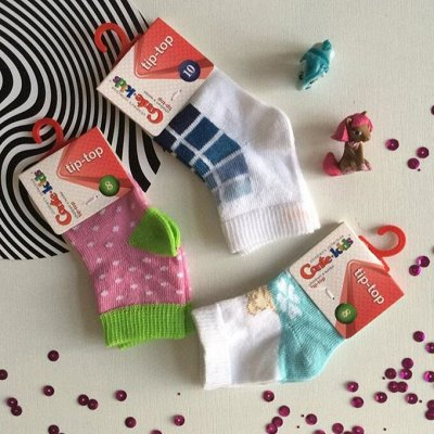 Conte-kids - носки, колготки, леггинсы! Осенняя пора 🍁  — Носки для малышей (р.8-10) — Носки и колготки