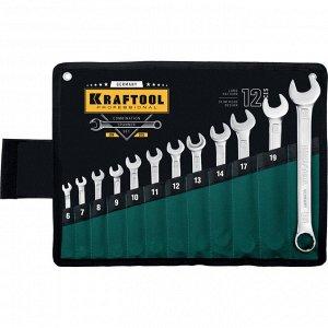 Набор комбинированных гаечных ключей 12 шт
