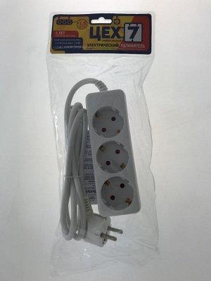 Удлинитель электрический универсальный ТМ ЦЕХ7, ПВС 3х1,0кв.мм, 3 розетки, 1,5м, 16А с заземлением