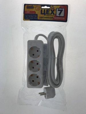 Удлинитель электрический универсальный ТМ ЦЕХ7, ПВС 3х1,0кв.мм, 3 розетки, 3м, 16А с заземлением