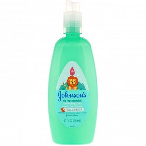 Johnson & Johnson, No More Tangles, Detangling Spray, 10 fl oz (295 ml)