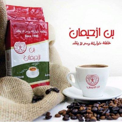 ❂Красная Нить-оберег+Обереги из Израиля❂  — Кофе арабский!!! КРАСНАЯ НИТЬ В ПОДАРОК! — Чай, кофе и какао