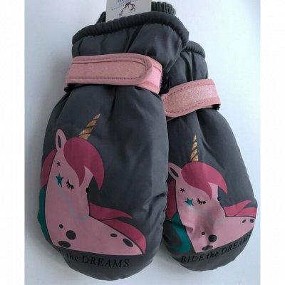 "Детский мир: одежда, обувь, аксессуары, игрушки. Наличие! — Шапочки, ""ушки"", рукавички и перчатки  — Шапки"