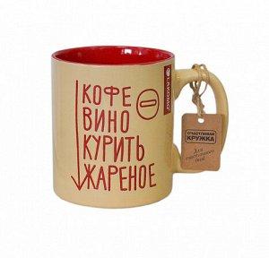 """Кружка """"Кофе, вино, курить, жареное"""" 600мл HG3-647-BB ВЭД"""