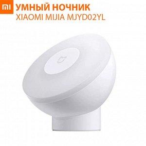 Умный ночник Xiaomi Mijia Night Light 2 MJYD02YL