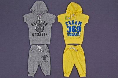Мика. Детская одежда и бельё👫 — Мальчикам — Для мальчиков