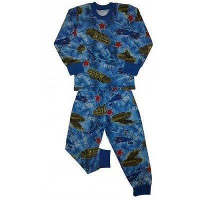 Пижамки по суперценам! Спешите! Количество ограничено! — Для мальчиков — Одежда для дома