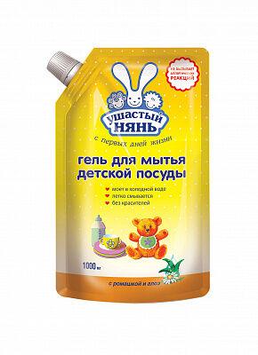 УШАСТЫЙ НЯНЬ Гель для мытья детской посуды 1л ДойПак/8/ 06549