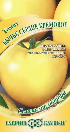 Томат Бычье сердце кремовое 0,05 г автор. Н20