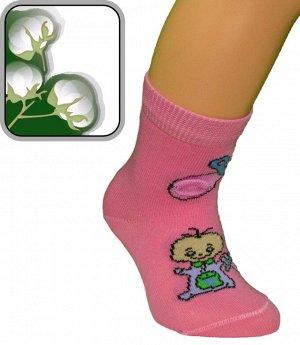 8с944 носки детские