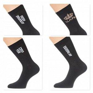 В-20 носки мужские