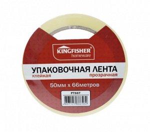 Упаковочная лента (скотч) ТМ KINGFISHER, прозрачный, размер: 50ммХ66мХ45мкм