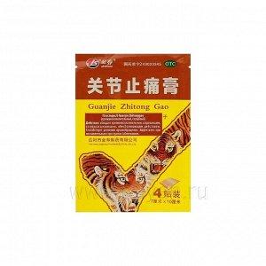 Пластырь JS Guanjie Zhitonggao (противовоспалительный перцовый)