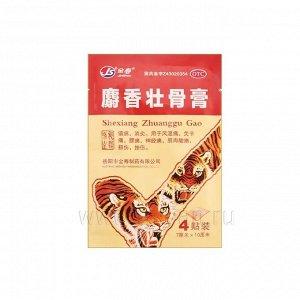 Пластырь JS Shexiang Zhuanggu Gao (тигровый усиленный)