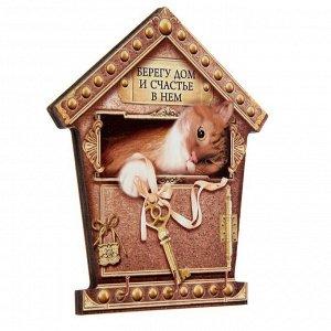 "Ключница деревянная ""Берегу дом"" 1299572"