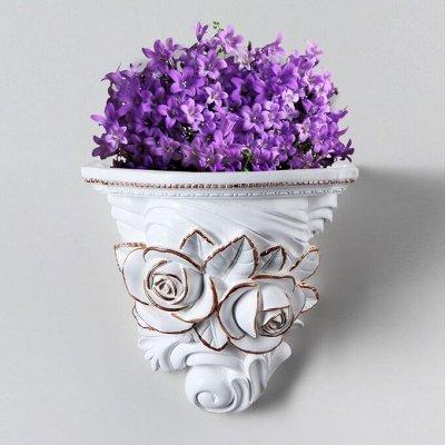🌷 Кашпо, горшки, грунт - всё для домашних цветов и сада 🌷 — Подвесные и настенные кашпо — Кашпо и горшки