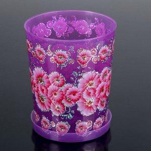"""Горшок для орхидей с поддоном 1,2 л """"Камилла"""", цвет фиолетовый"""