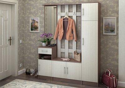 - Уютная Мебель - 3. ☀ Мебель для Вашего дома! — Прихожие — Гарнитуры