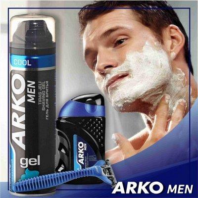 Для любимых мужчин. GILLETTE, Nivea.Арко — ARKO !! Пена, гель, лосьон!  Для мужчин!!! — Бритье и эпиляция